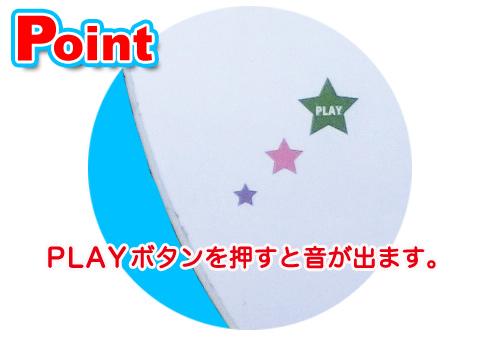 goos_point01